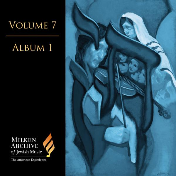 Volume 07: Digital Album 1