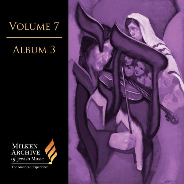 Volume 07: Digital Album 3