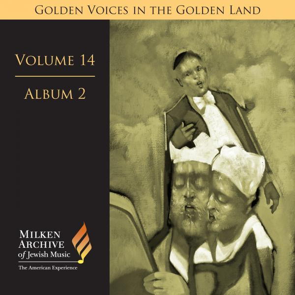 Volume 14: Digital Album 2