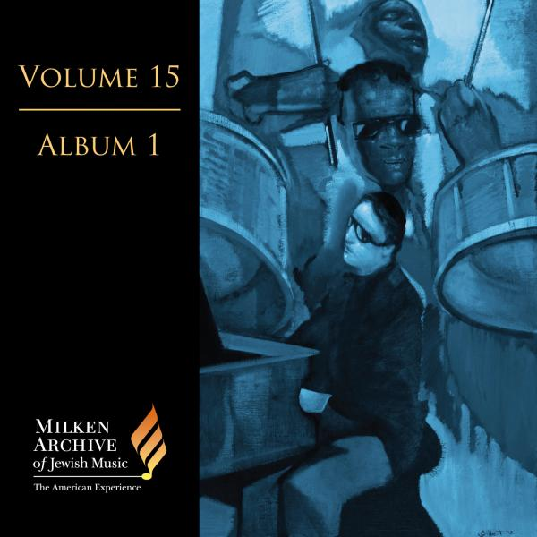 Volume 15: Digital Album 1
