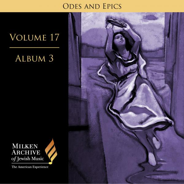 Volume 17: Digital Album 3