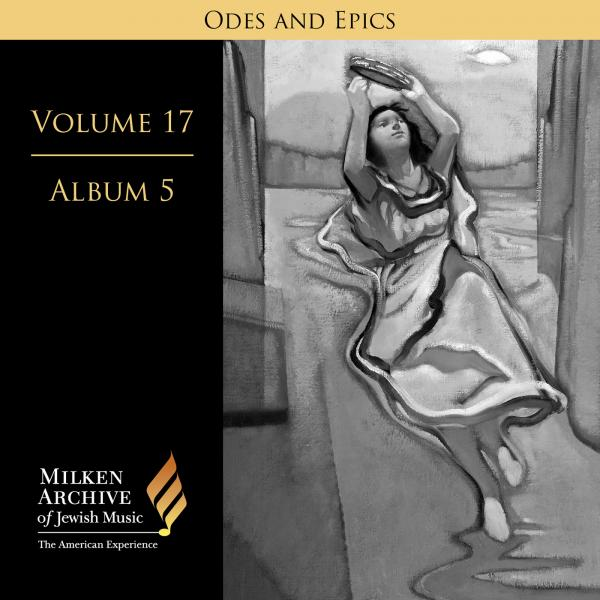 Volume 17: Digital Album 5