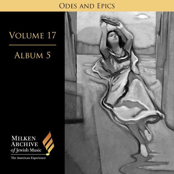 Glorious - Milken Archive of Jewish Music