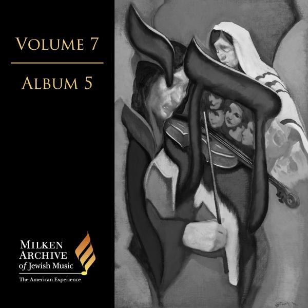 Volume 07: Digital Album 5