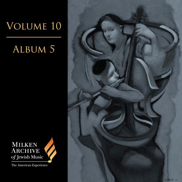 Volume 10: Digital Album 5