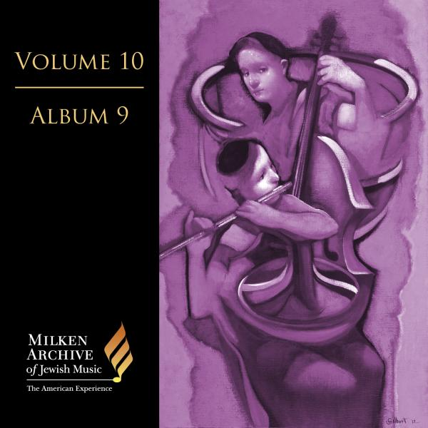 Volume 10: Digital Album 9