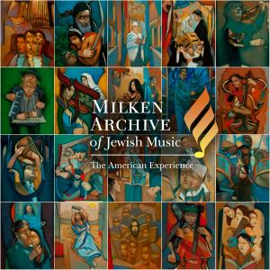 Milken Archive 2016 Anthology