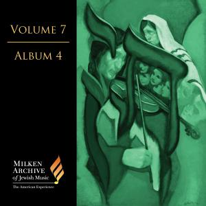 Volume 07: Digital Album 4