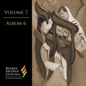 Volume 07 Digital Album 6 123